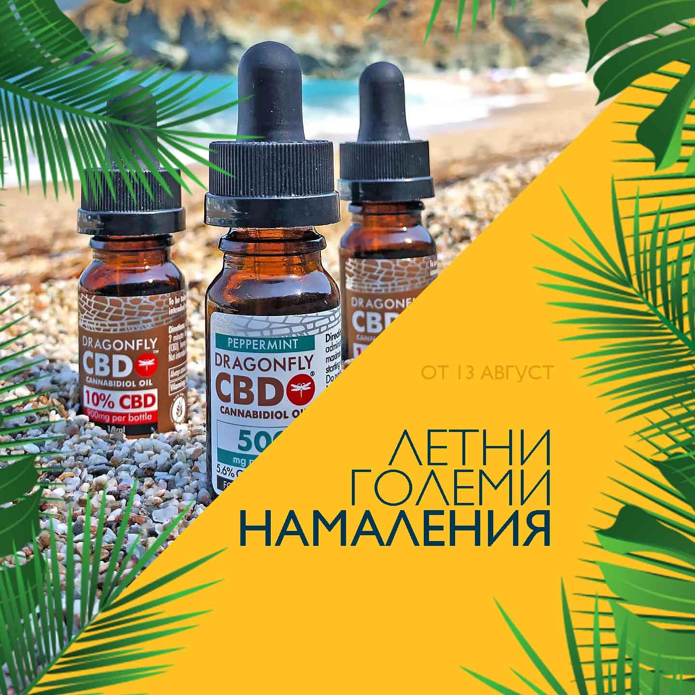 summer_sale_2020_banner_mobile